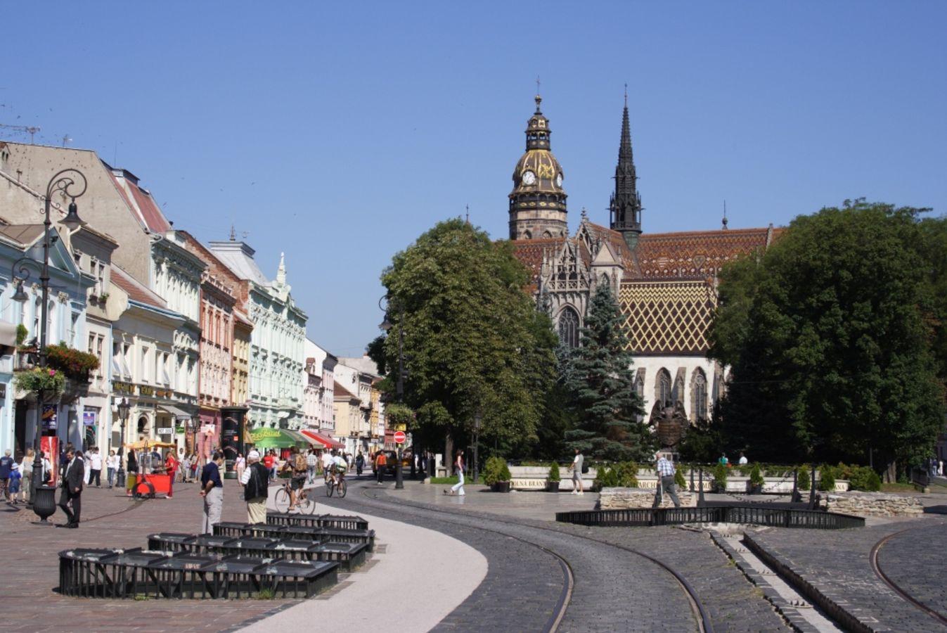 65145055b896f Košice získali titul Európske mesto športu 2016 - Slovakia.travel